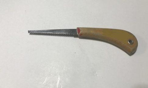 DENSAN ハンディ押切りノコ OM-180
